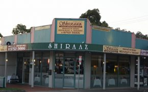 indian restaurant near ferntree gully, indian restaurant dawson st
